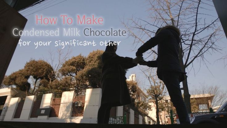 Want to confess your feelings to your loved one, but not sure how to do it?  Make him or her condensed milk chocolate with a secret message…. http://en.sharehows.com