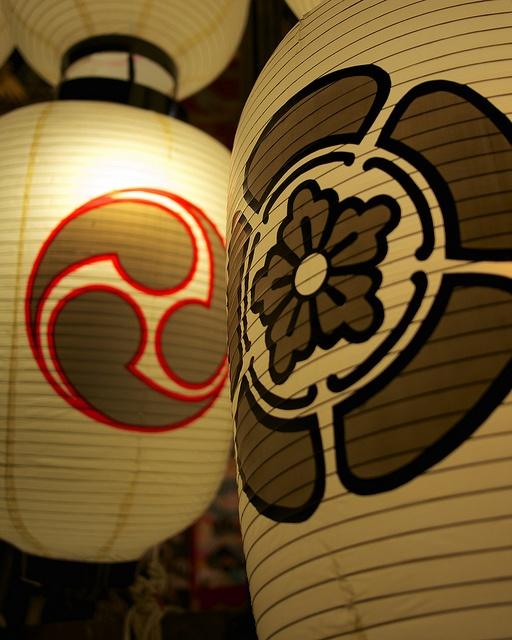 Lanterns at Gion Festival, Kyoto, Japan