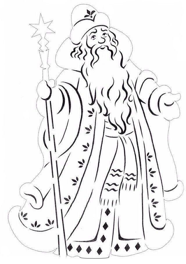 Pin By Marina On 2 Novogodnie I Rozhdestvenskie Vytynanki Christmas Coloring Pages Christmas Stencils Christmas Drawing