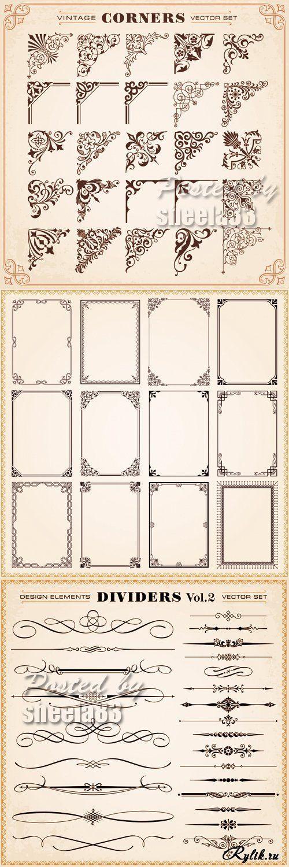 Декоративные рамки, уголки, вензеля в векторе. Vintage Frames, Corners, Dividers Vector