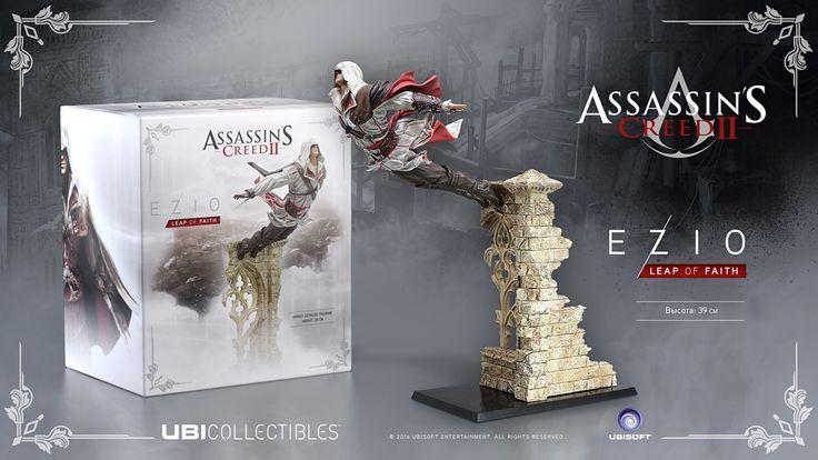 200 бонусов в подарок при предзаказе фигурки Assassin's Creed II. Ezio. Прыжок веры