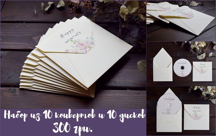 CD envelopes. Production for photographers. Конверты для дисков.  Продукция для фотографов https://www.vk.com/ks_box https://www.facebook.com/ks.designvision
