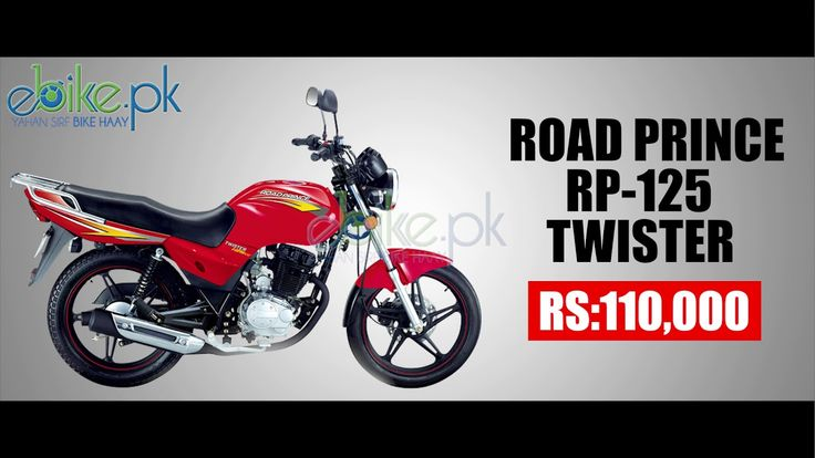 125cc Bikes Price In Pakistan New Bikes In Pakistan 2018 Ebike Pk Bike Prices Bike Pakistan