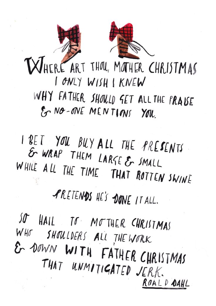 mother christmas by roald dahl illustrated by dick vincent
