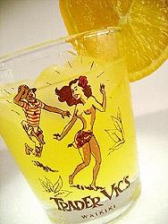 vintage bar glass