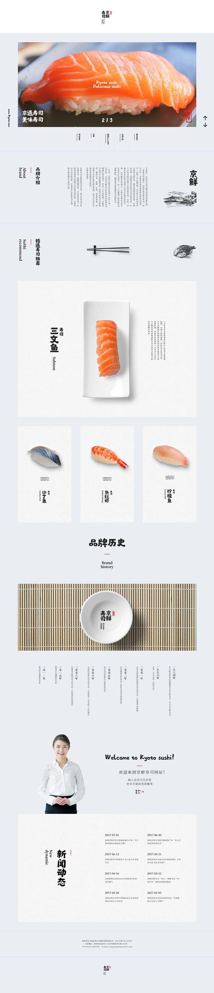 一些中文输出和十三年心得|网页|企业官网|梁定然_海南 - 原创作品 - 站酷 (ZCOOL)