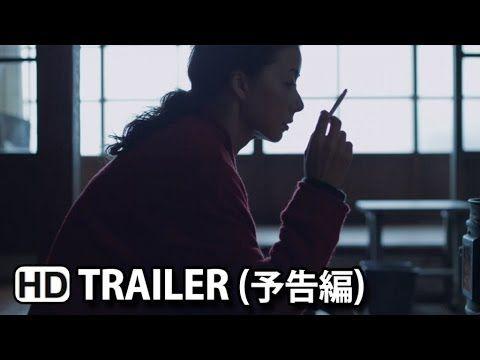 リトル・フォレスト予告編 Little Forest: Summer & Autumn (2014) HD - YouTube