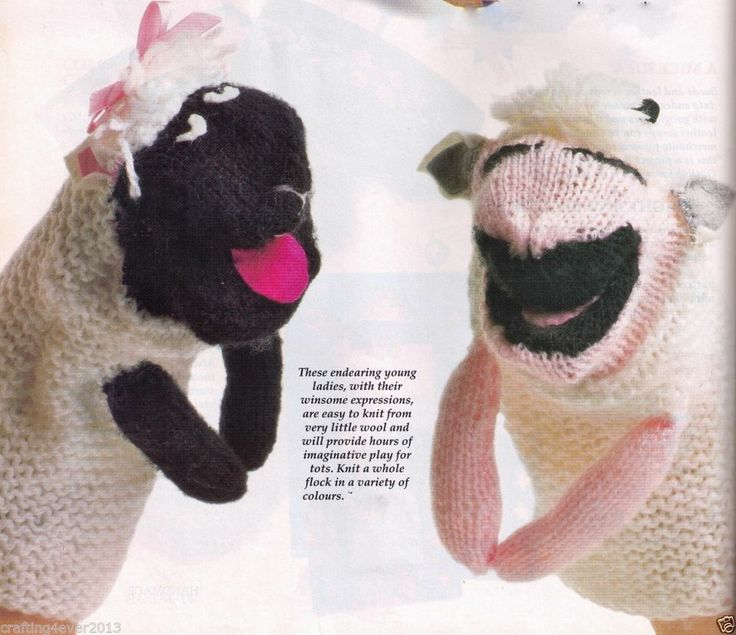 LAMBSY GIRLS SHEEP HAND GLOVE PUPPETS TOY SET OF 2 KINDY 8 PLY KNITTING PATTERN