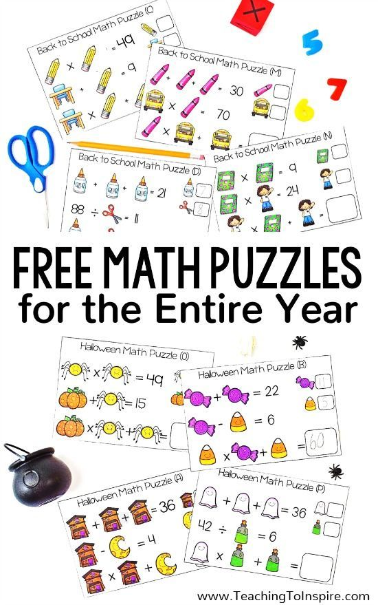 Free Math Puzzles for the Entire Year | Math for Fourth Grade ...