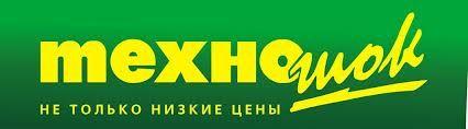 Суперцены на ряд товаров в Техносила! Товары по 1 рублю до 15 сентября! -   #ТехноШОК #промокод'ы #Tehnoshok