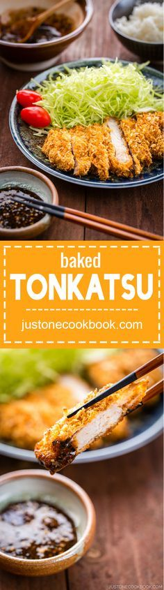 Baked Tonkatsu (揚げないとんかつ)   Easy Japanese Recipes at JustOneCookbook.com