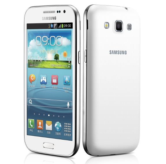 Samsung new flagship powered with Quad-core processor. Check this out