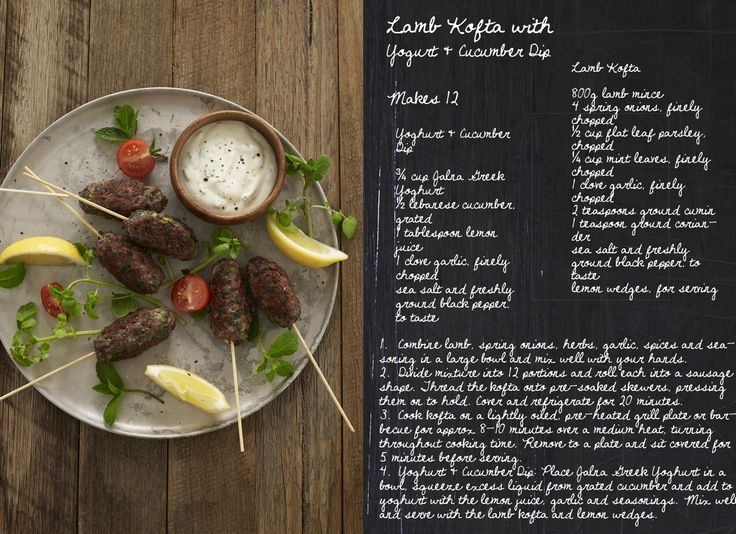 Our recipe for Lamb Kofta, with a #Jalna dip!