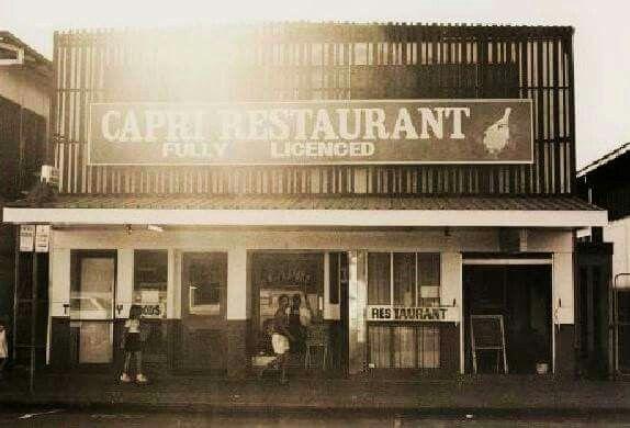 Capri Restaurant 1985