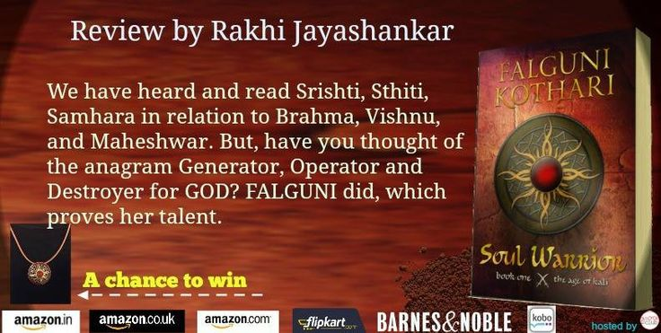 Rakhi Jayashankar #review #Soul Warrior @TheAgeofKali by Falguni Kothari @F2tweet#Mythology #fantasy  https://www.facebook.com/TheBookClubBlogTours/photos/pb.118778198317770.-2207520000.1454570618./446921505503436/?type=3&theater