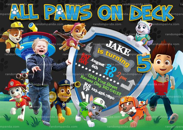 Personalize Paw Patrol Invitation Puppy Party Ryder Birthday