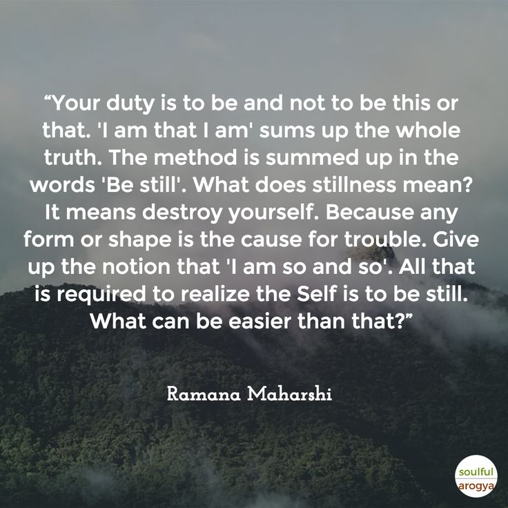 Quote Apps: 38 Best Ramana Maharshi Quotes Images On Pinterest
