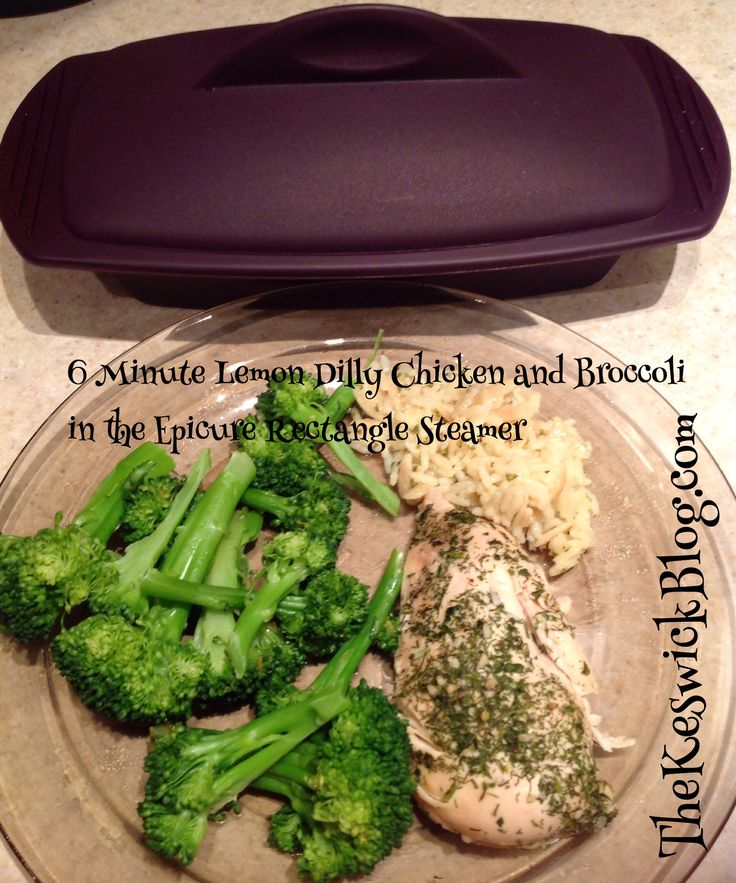 No, seriously now. Six minutes for this delicious Lemon Dilly chicken breast and broccoli. The rice pilaf was the slow-poke in this race. The Epicure Rectangle Steamer is my new go-to for quick, healthy meals. This one? 300 calories, no heavy sauces, no added fats or oils. Light and flavourful. Message me to order your Epicure cookware and spice mixes today. ❤️ #NoRegrets #EvenMyKidsAskedForSeconds #Epicure #6MinuteMeals #thekeswickblog http://allisonbadger.myepicure.com