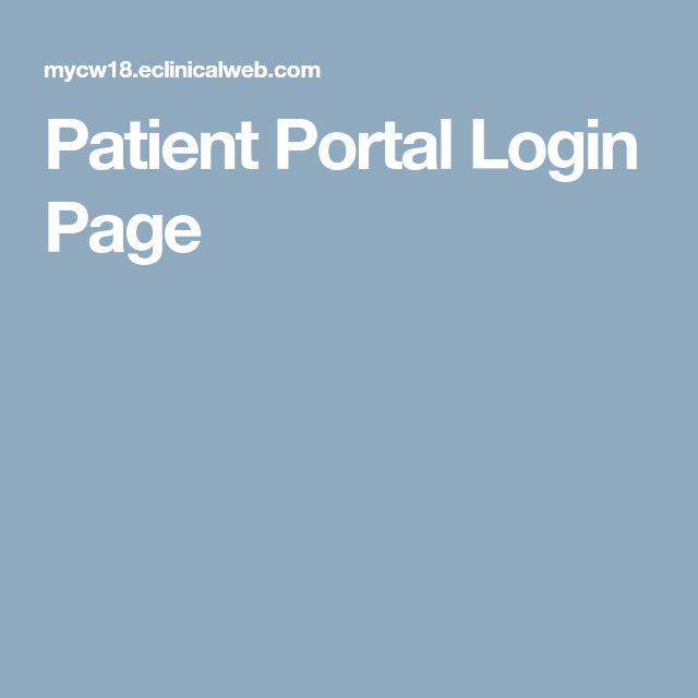 Patient Portal Login Page