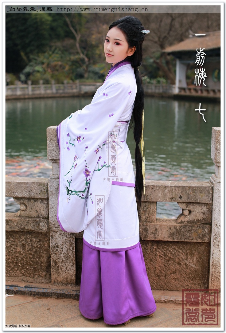 Asian national costumes