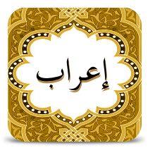 Iqra wa Ktoub learn arab resources - french - arab