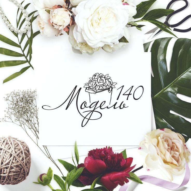 Лого для цветочного салона. Флористы. Цветочный декор