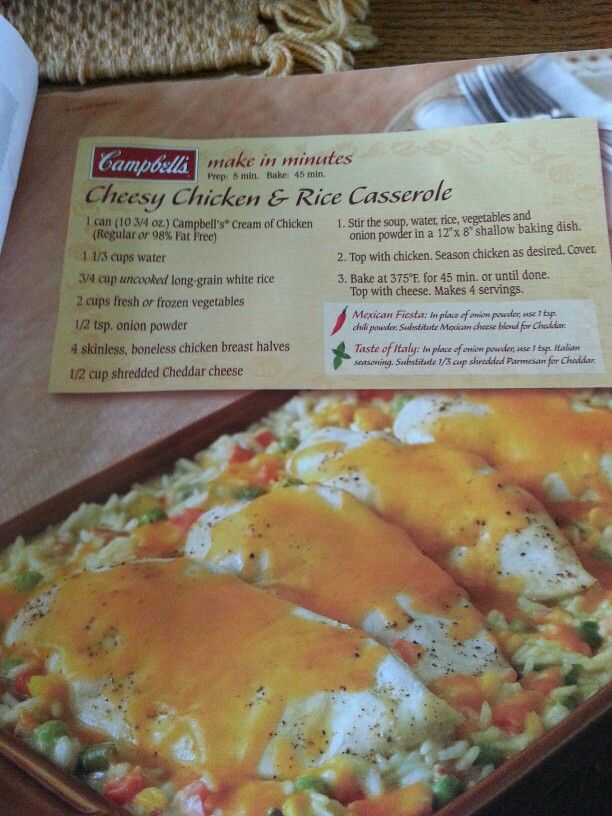 Cheesy Chicken and Rice - Campbells