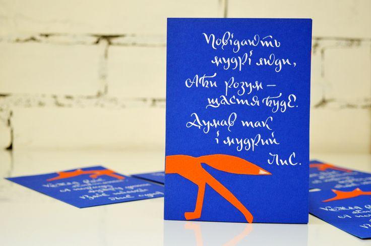 #monkeyART #майстернякаліграфії #каллиграфия #calligraphy