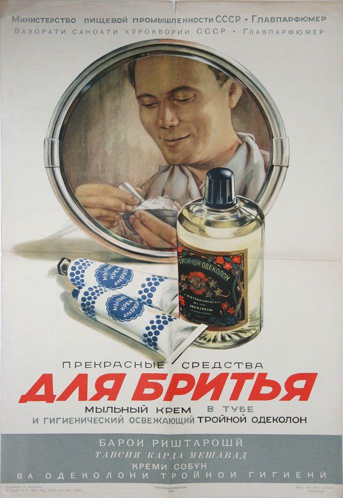 1951. Худ. Андреади Александр Панаиотович (1907-1972).