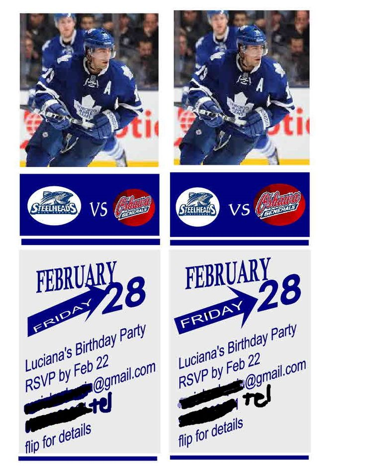 The Invite----  I used the current season's hockey tickets as a template for the birthday invite.   I added a pic of my daughter's favorite player and substituted game time information for birthday party details. & included details of what hockey teams we were watching.   Sorry had to cross out the personal info; so looking kind of messy at the bottom.