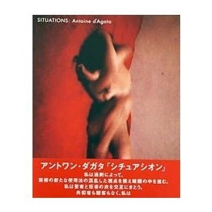 Situations: Photographs By Antoine D'agata 2007 [Hardcover]