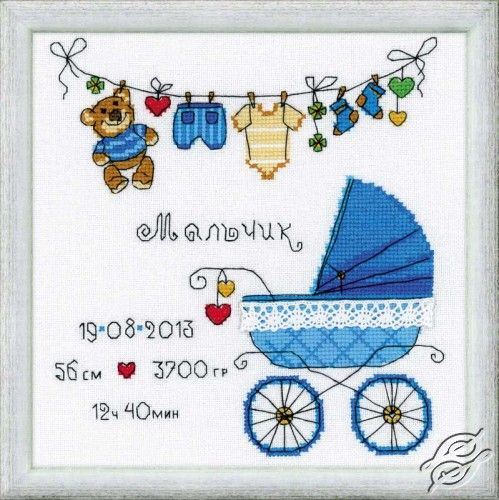 It's a Boy! - Cross Stitch Kits by RIOLIS - 1418