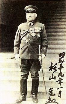 General Sugiyama Hajime  (杉山 元, January 1, 1880  September 12, 1945) was a field marshal who served as successively as chief of the Army General Staff, and minister of war in the Imperial Japanese Army during World War II between 1937 and 1944. As War Minister in 1937, he was one of the principal architects of the China Incident or second Sino-Japanese War. Later, as Army Chief of Staff in 1940 and 1941, he was a leading advocate of expansion into Southeast Asia,