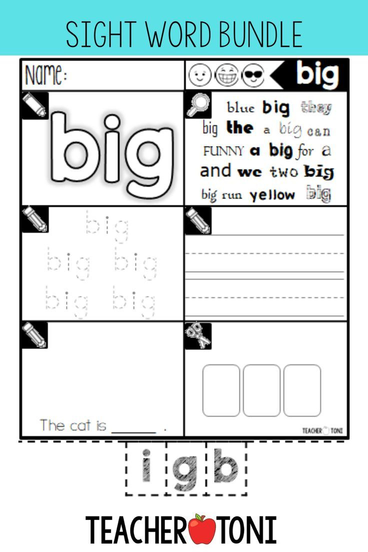 Intensive Sight Word Practice Bundle Pre Primer Primer First Grade Dolch Teaching Sight Words Kindergarten Worksheets Sight Words Sight Words [ 1104 x 736 Pixel ]
