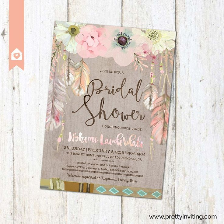 boho chic bridal shower invitation rustic floral feathers in watercolor on woodgrain printable - Rustic Wedding Shower Invitations