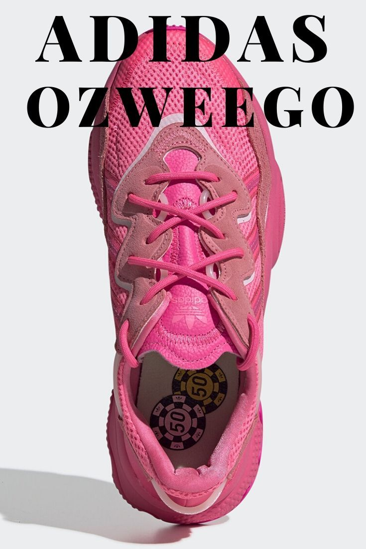 Ozweego 'Orchid Tint'