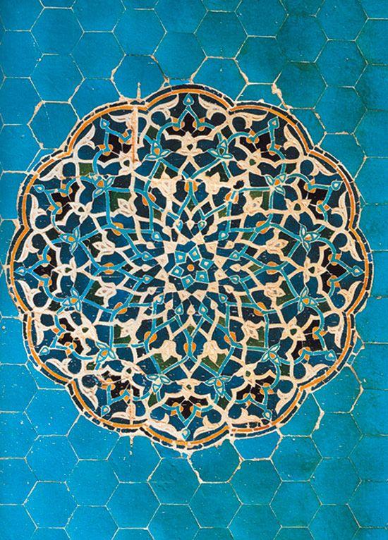 Persische Kunst und Architektur. Art and Architect…