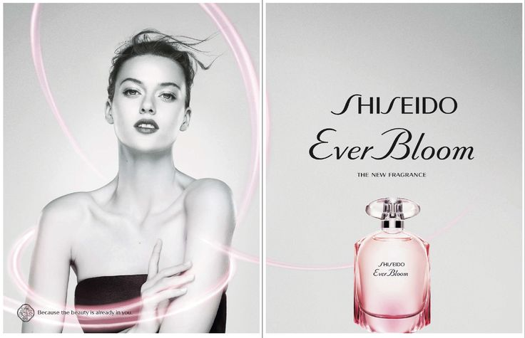ADV Shiseido Ever Bloom