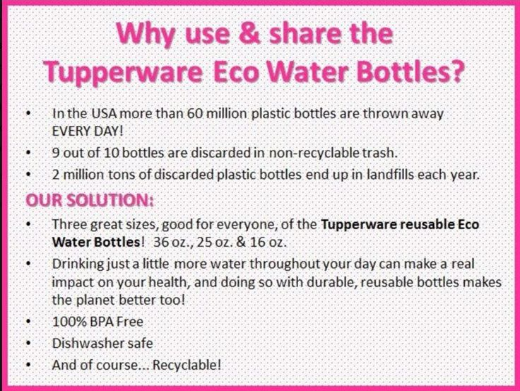 Drinking just a little more water throughout your day can make a real impact on your health, and doing so with durable, reusable bottles make the planet feel better, too. And they also make great gifts. Http://elena23.my.tupperware.com.