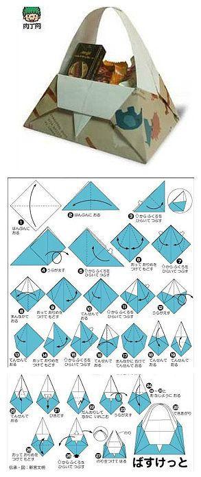 petit sac en origami