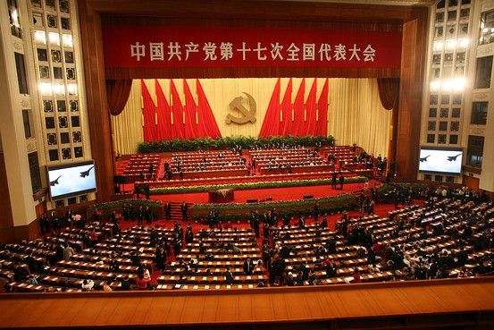 Are China's Politicians the Richest in the World?