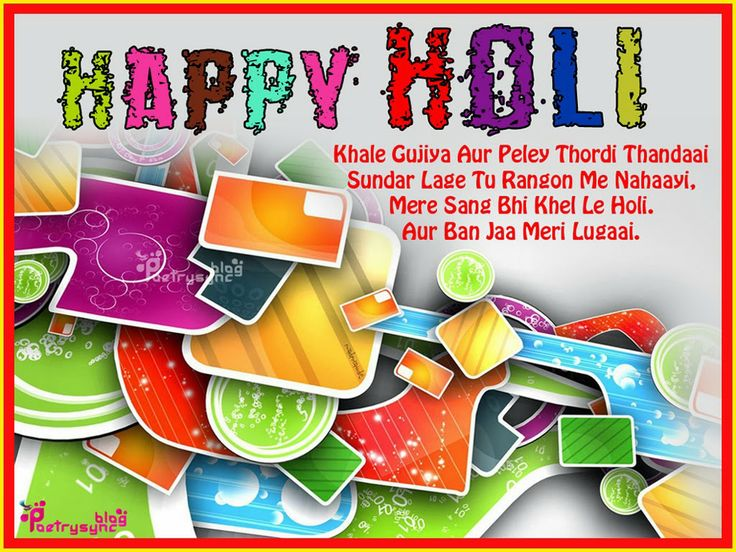 Happy holi wishes card imgage and greetings sms message holi happy holi wishes card imgage and greetings sms message holi pinterest holi messages and sms message m4hsunfo
