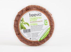 FREEVIA Ρυζογκοφρέτες με Σοκολάτα Γάλακτος & Στέβια 2τεμ - freevia