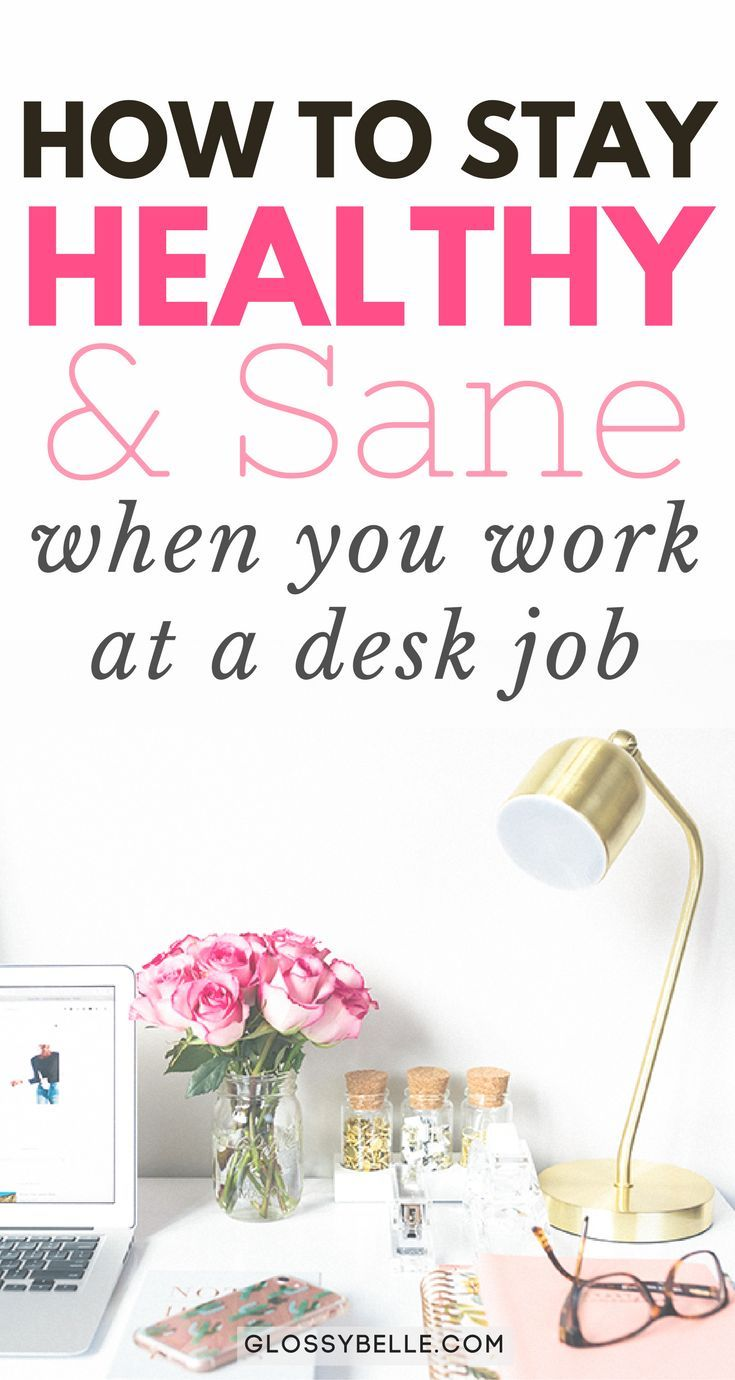 Working at a desk job can be mentally and exhausting. Here are some easy tips to stay motivated, healthy and sane when you work at a desk job. motivation | 9 to 5 | 9-5 | office job | exercise | self-care | desk job | self care | stay healthy | wellness | health | health and wellness | stay sane at a desk job | stay healthy | work | office work | take care | fit | stay fit | mental health
