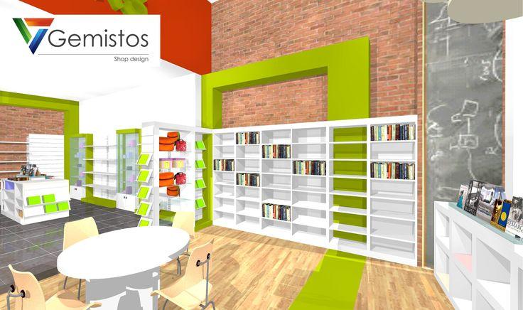 Bookstore Επίπλωση βιβλιοπωλείου