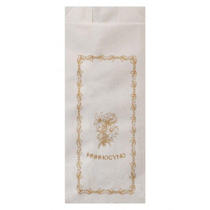 Σακουλάκι χάρτινο μνημοσύνου 8.5x21 cm | Εφοδιαστική