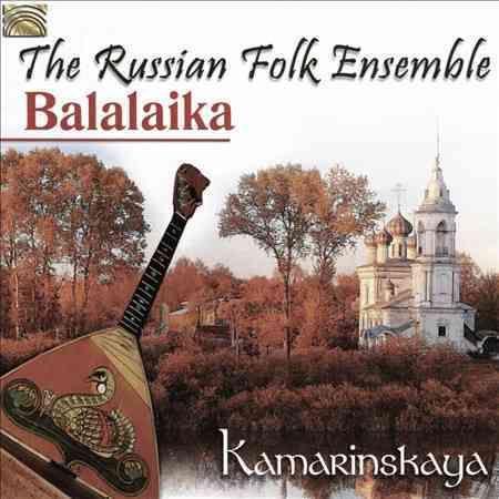 Russian Folk Ensemble Balalaika - Kamarinskaya