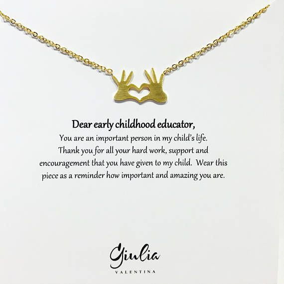Daycare Teacher gifts Daycare provider gifts Early childhood