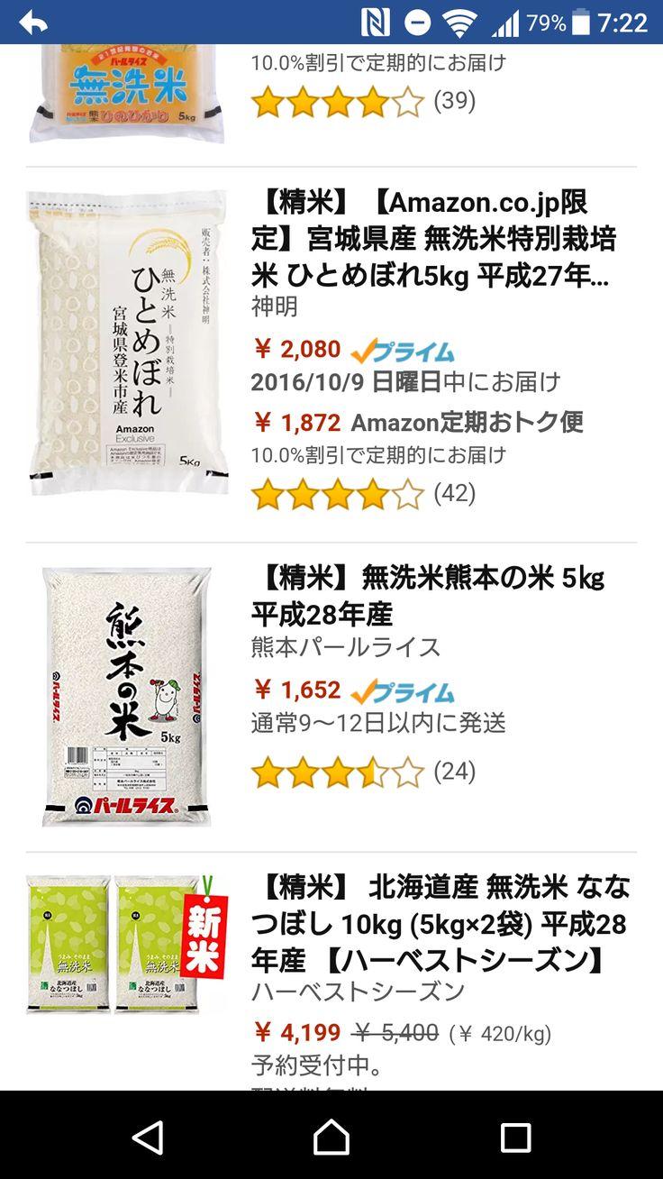 Amazon「商品を発送したよ!配送業者は・・・」 俺「ゴクリ」 Amazon「ヤマト運輸だぁぁぁ!!!」