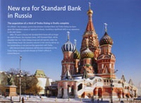 #StandardBank bought a third of Russian investment bank, Troika Dialog in 2009. #Africa #MovingForward